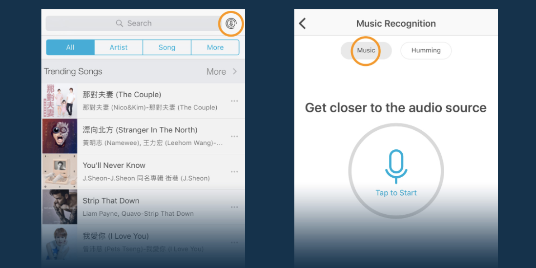 KKBOX launches their own music recognition feature on app