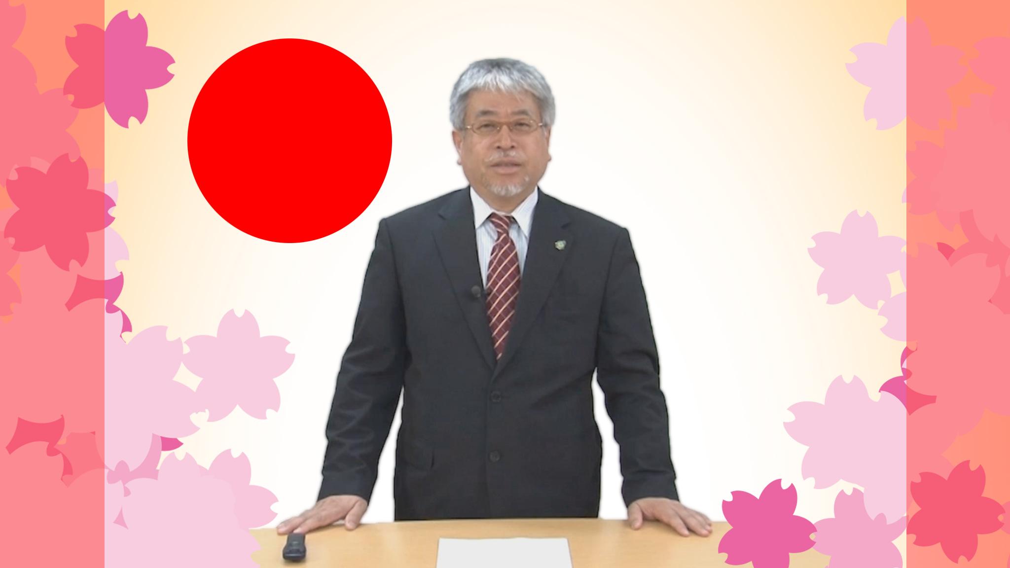 藤谷 克己   Katsumi Fujitani