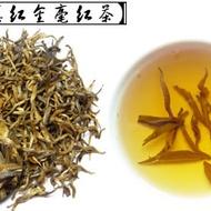 Yunnan Gold from jing tea shop