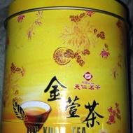 Jin Xuan from Ten Ren