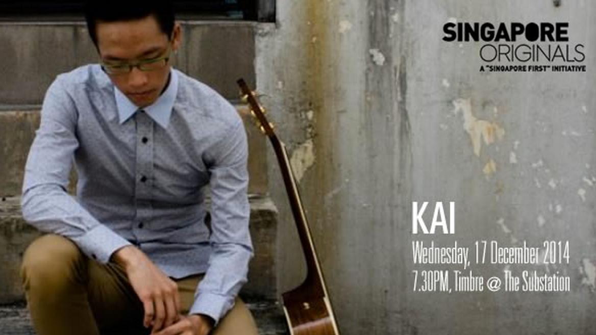 Singapore Originals: KAI