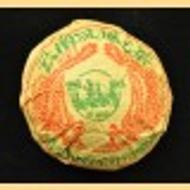 2002 Nan Jian Te Zhi Tuo Ripe from Yunnan Sourcing