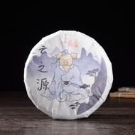 """2019 Yunnan Sourcing """"Autumn Yi Shan Mo"""" Yi Wu Old Arbor Raw Pu-erh Tea Cake from Yunnan Sourcing"""