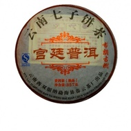 2009 gong ting Seven Son shou from abbey tea