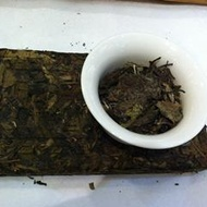 Brick Aged White Tea from Shang Tea