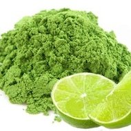 Lime Matcha from Matcha Outlet