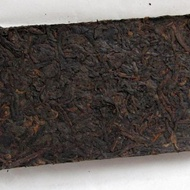 2012 Organic Longyun Hao 6Yr Dry Storaged Pu-erh Tea Brick 50g from PuerhShop.com