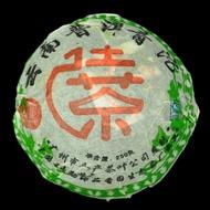 """2007 Pin Xiang """"Bu Lang Shan Tuo"""" Raw Pu-erh Tea from Yunnan Sourcing"""