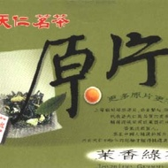 Jasmine Green Whole Leaf Teabags from Ten Ren Tea