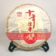 2009 Haiwan Lao Tong Zhi 10th Anniversary Ripe from Haiwan Tea Factory
