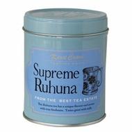 Supreme Ruhuna from Karel Capek
