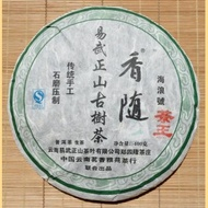 """Hai Lang Hao """"Cha Wang"""" 2010 from Yunnan Sourcing"""
