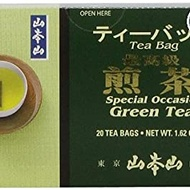 Special Occasion Green Tea from Yamamotoyama
