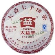 2009 Yunnan Menghai Dayi Real Taste Ripe Pu'er Tea from Menghai Tea Factory (berylleb on ebay)