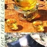 Bi Luo Chun Green Tea from Siam Tee Shop