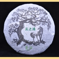 2014 Yunnan Sourcing Jing Gu Old Arbor Raw Pu-erh from Yunnan Sourcing