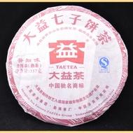 2012 menghai Pu Zhi Wei from Menghai Tea Factory(yunnan sourcing usa)