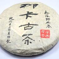 2005 Yunnan NaKa Wild Pu'er Tea Cake Raw from Unknown