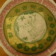 2006 Guan Zi Zai Sheng Puerh Meng Ku Bing Dao from Life In Teacup