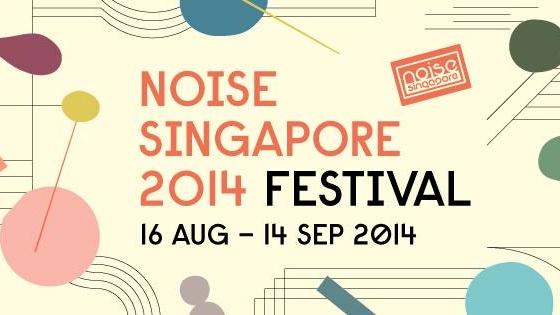 Noise The Music Mentorship Concerts (Outdoor Theatre)