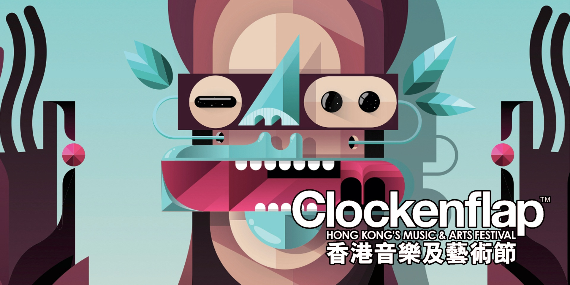 Here's the full schedule for Clockenflap 2015