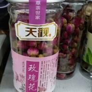Tian Guan Pink Rose Bud Rosae Flower Chinese floral Tea 50g Tin from China tea bar