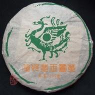 2002 Yibang Cha Wang Yuan Cha Raw Pu-erh Cake 400g from Chawangshop