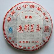 2010 Rongzhen Reserve Ripen Pu-erh Tea Cake from PuerhShop.com