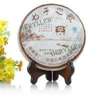 2008  Menghai Dayi Song of Chi Tse Ripe Pu'er Tea from Menghai Tea Factory (berylleb on ebay)
