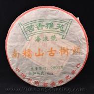 2005 Hai Lang Hao 'Nan Nuo Shan Gu Shu' Raw from Yunnan Sourcing