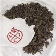 Cannon Ball Green Tea from The East India Company