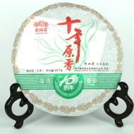 2009 Haiwan Lao Tong Zhi 10th Anniversary Raw from Haiwan Tea Factory