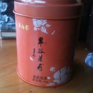 Wuyutai Jasmine Green Tea from Wuyutai Tea Co.