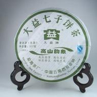 "2008 Menghai ""Charm of the  Mountain"" from Menghai Tea Factory (Pot in Pot) Ebay seller"