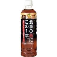 Shokuji No Abura Ni Kono Ippon from Asahi