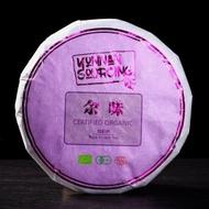 "2018 Yunnan Sourcing ""Lasting Aroma"" Certified Organic Ripe Pu-erh Tea Cake from Yunnan Sourcing"