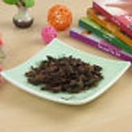 2003 Yunnan Nonpareil Lao Cha Tuo Old Tea Nubs Ripe Puer Tea from Ebay Berylleb King Tea