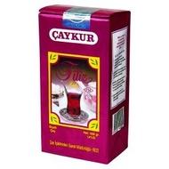 Filiz from Caykur