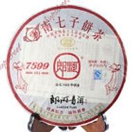 2014 Supreme Yunnan Menghai Langhe 7599 from EBay Streetshop88