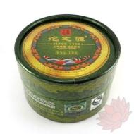 """2013 Xiaguan 111th Anniversary Tuo Zhi Yuan """"Origin of Tuo"""" Sheng / Raw Puerh Tuo Cha from Crimson Lotus Tea"""