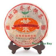 2006 Menghai Naka Village Arbor Ripe Puerh Tea Cake from EBay Royal Tea Bay