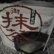 Matcha Tea Powder by hamasaen from Hamasaen Co., LTD.