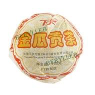 Golden Melon Tributary Xiaguan Tuo Cha 2011 Raw from Xiaguan tea factory(Berylleb on Ebay)