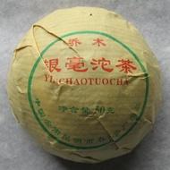 2006 Arbor Yinhao Tuocha from Kunming Chuncheng Tea Factory
