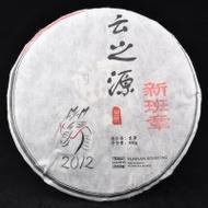 """2012 Yunnan Sourcing """"Xin Ban Zhang"""" Wild Arbor Raw Pu-erh Tea cake from Yunnan Sourcing"""