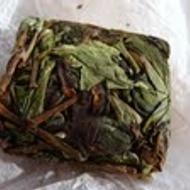 Zhang Ping Shui Xian mini-cake from Life In Teacup