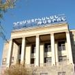 Հրաչյա Ղափլանյանի անվան դրամատիկական թատրոն -Dramatic Theater after  Hrachya Ghaplanyan