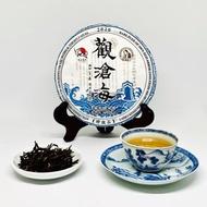 The Sea Raw Pu-erh from Bana Tea Company