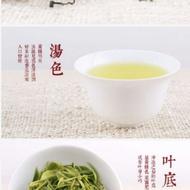 Xueqing Style Spring Sunshine (Rizhao) Homegrown Organic Green Tea 2014 from Days Huayi Sheng Teahouse