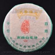 """2004 Hai Lang Hao """"Nan Nuo Bai Hao"""" Raw Pu-erh tea cake from Yunnan Sourcing"""